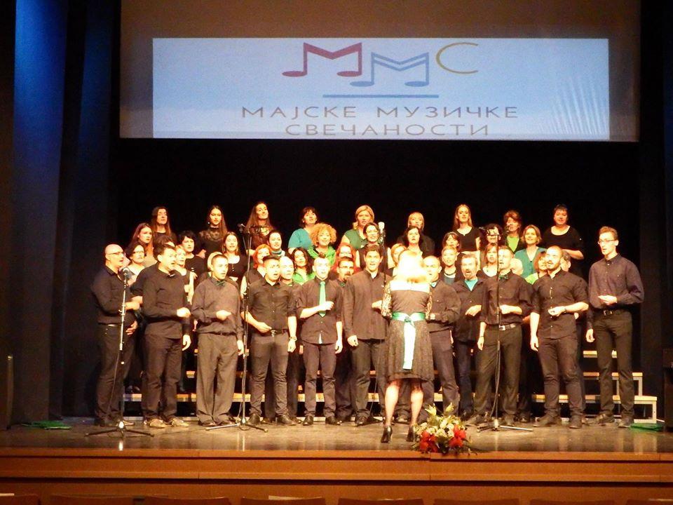 Majske muzicke svecanosti Bijeljina 2017 2