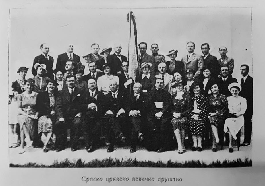 Srpsko crkveno pevačko društvo amaterski hor