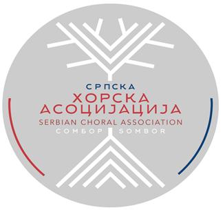 Logo srpska horska asocijacija